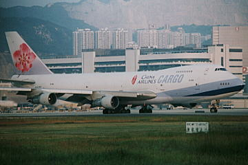 China Airlines B747-200F