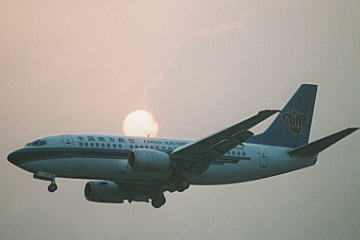China Southern Airlines B737-300